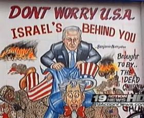 ISRAEL_SCREWS_USA